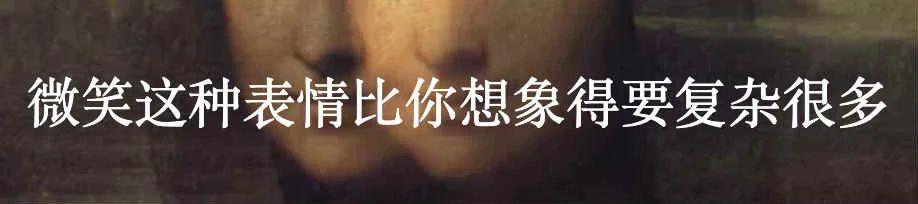 谁发明了表情和情感符号?  Daven Hiskey 情感 表情 符号 One dio 利维坦 目前 线上 语言 形式 崇真艺客