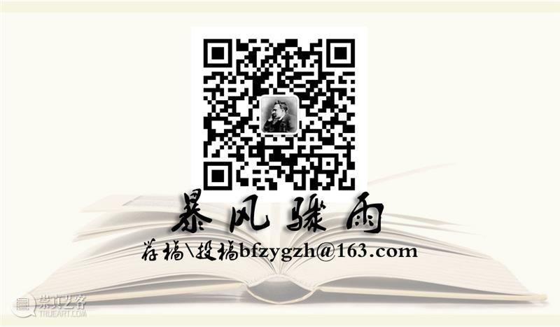 齐泽克   微观法西斯主义  Slavoj Žižek 齐泽克 法西斯主义 微观 吴静 身体 器官 德勒兹 推论 南京大学出版社 资本主义 崇真艺客