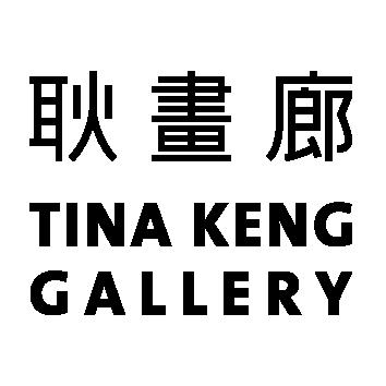 耿画廊参展 ART021 首届线上单元 线上 单元 耿画廊 贵宾 公众 展厅 https 苏笑柏 画展 艺术 崇真艺客