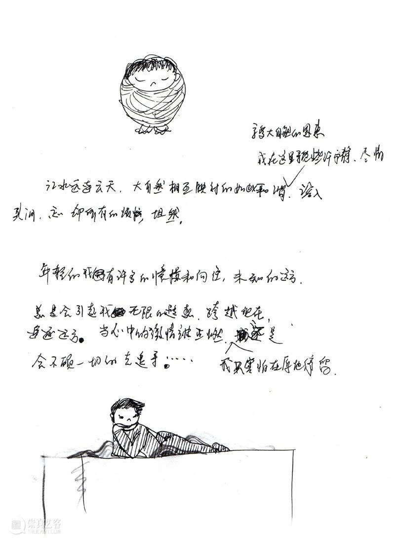 """四十而""""不惑"""" 崇真艺客"""