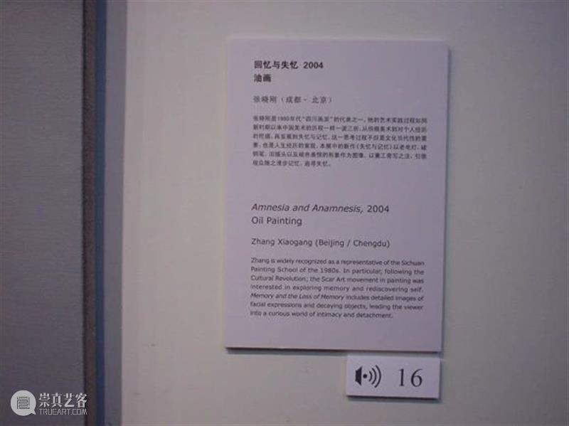 张晓刚:我与上海双年展差点擦肩而过…… 上海双年展 张晓刚 PSA 海浪 文献 作品展 艺术家 上双 故事 时代 崇真艺客