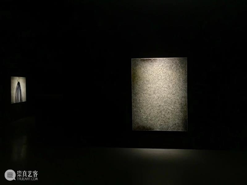 陈墙   2020 · 致幻——景观与抽象艺术 崇真艺客