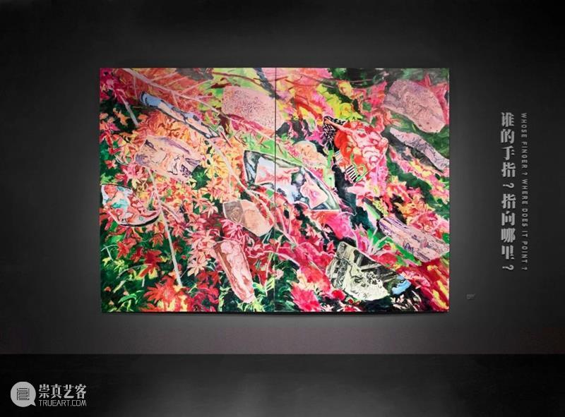 吴亮对谈焦小健 | 一座花园 吴亮 焦小健 花园 艺术 批评家 艺术家 入口 世界 形式 历史 崇真艺客