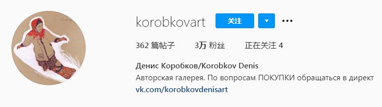 味太正了!俄罗斯式的造型看着真的太爽快了!!! 俄罗斯 造型 END 崇真艺客