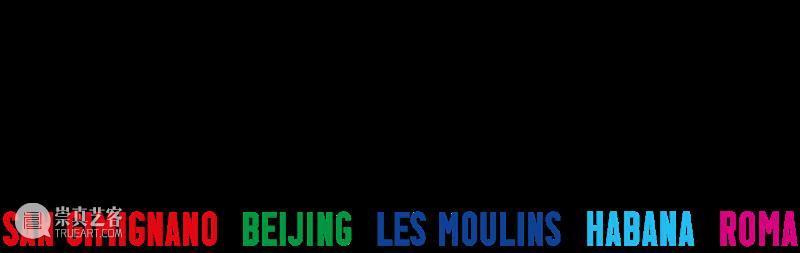 2020 ART021 参展画廊 | 常青画廊  Galleria Continua 画廊 Galleria 不确定性 上海 廿一 艺术 博览会 上海展览中心 国家 城市 崇真艺客