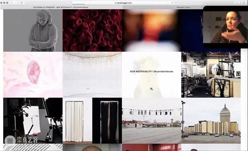闭幕论坛 | 实践的话语——科技、摄影与未来图景 论坛 科技 未来 图景 话语 上海站 群山 丘陵 湖泊 之间 崇真艺客