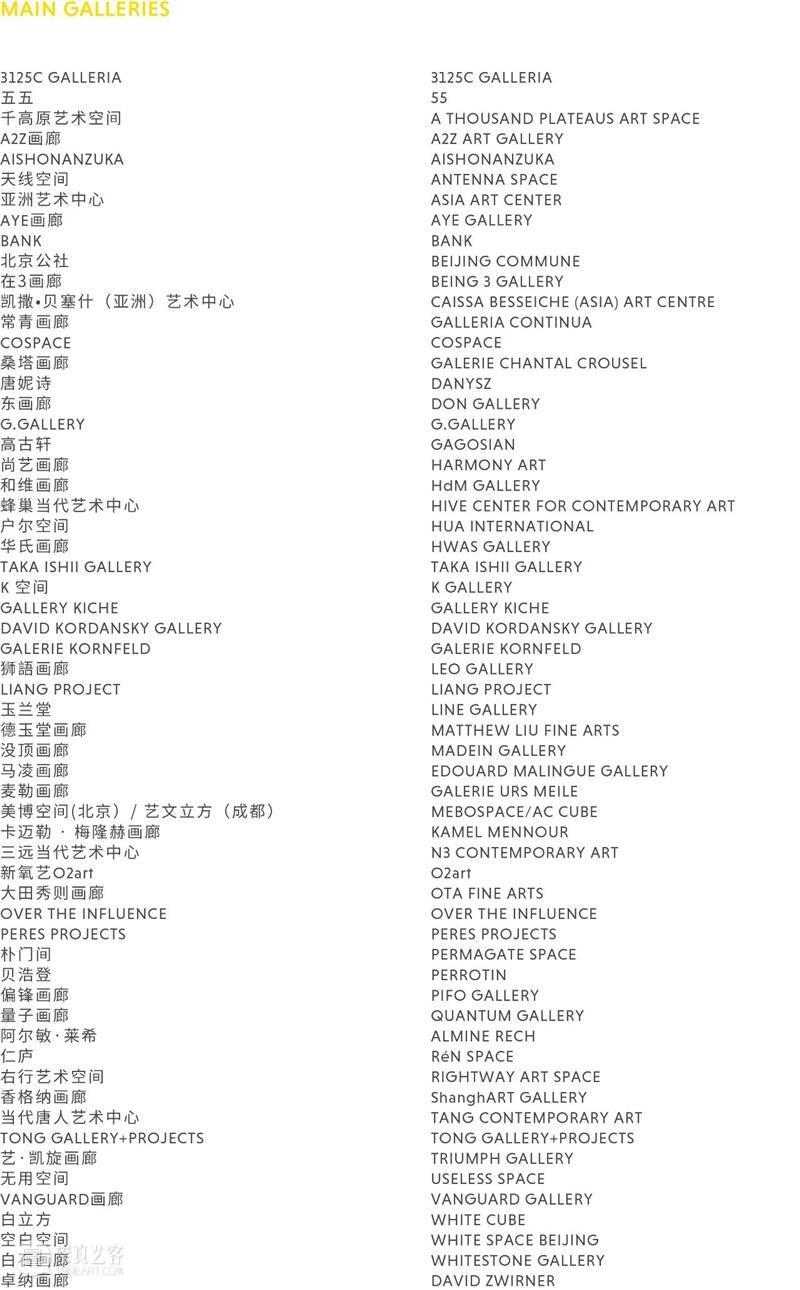 给新藏家的艺博会攻略——对话ART021创始人、资深藏家周大为 藏家 周大为 艺博会 创始人 新藏 攻略 上海 廿一 艺术 博览会 崇真艺客