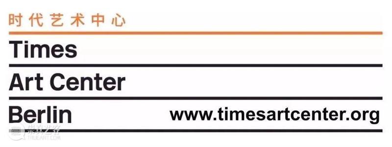 生滚粥 #07 | 螺仙,及螺仙背后的故事和人 生滚粥 螺仙 故事 背后 广东时代美术馆 播客 艺术 现实 Podcast 艺术家 崇真艺客