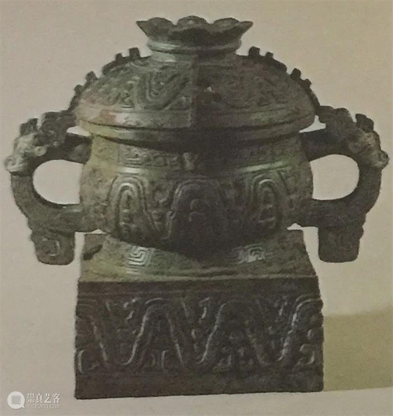 这批青铜器都是用来记录当时事件的 青铜器 当时 事件 师兑簋 西周 后期 食器 鼓腹 双耳 铭文 崇真艺客