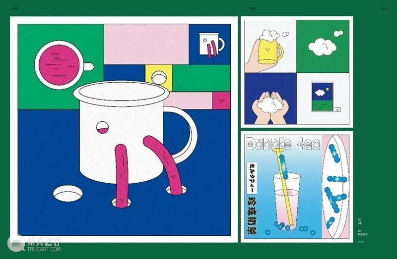 BranD新刊上市丨Tea,Please! 新刊 BranD Tea Please 杂志 一杯茶 共同点 地方 温度 经历 崇真艺客