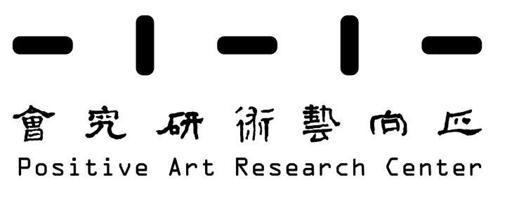 2020 ART021 HIGHLIGHTS | SPECIAL PROJECT 抢先看 PROJECT HIGHLIGHTS 上海 廿一 艺术 博览会 上海展览中心 艺博会 观众 SPECIAL 崇真艺客