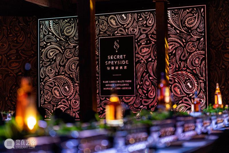 秘藏·斯佩塞 | 在1908粮仓探索威士忌的传奇故事 威士忌 斯佩塞 粮仓 传奇故事 秘藏 苏格兰威士忌 风格 地方 泥煤 烟熏 崇真艺客