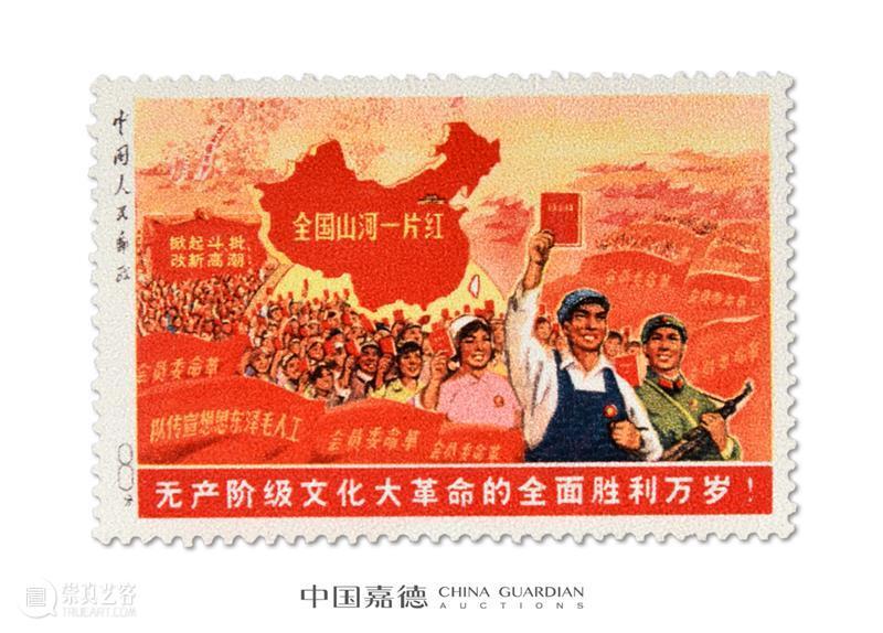 我有嘉期,只待德音——中国嘉德2020秋季拍卖会即将隆重启幕 中国 嘉德 拍卖会 嘉期 德音 硕果 季节 希望 激情 珍藏 崇真艺客