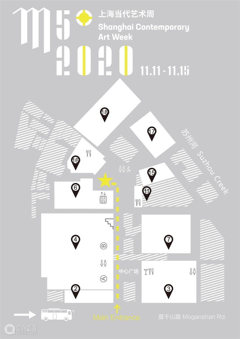 【艺术派对】M50创意园11月13日18:00-22:00 五感侧移|声音·视觉现场 来来来 嗨起来! 五感 视觉 现场 派对 声音 艺术 M50创意园 abnormalities声音 感官 边缘 崇真艺客