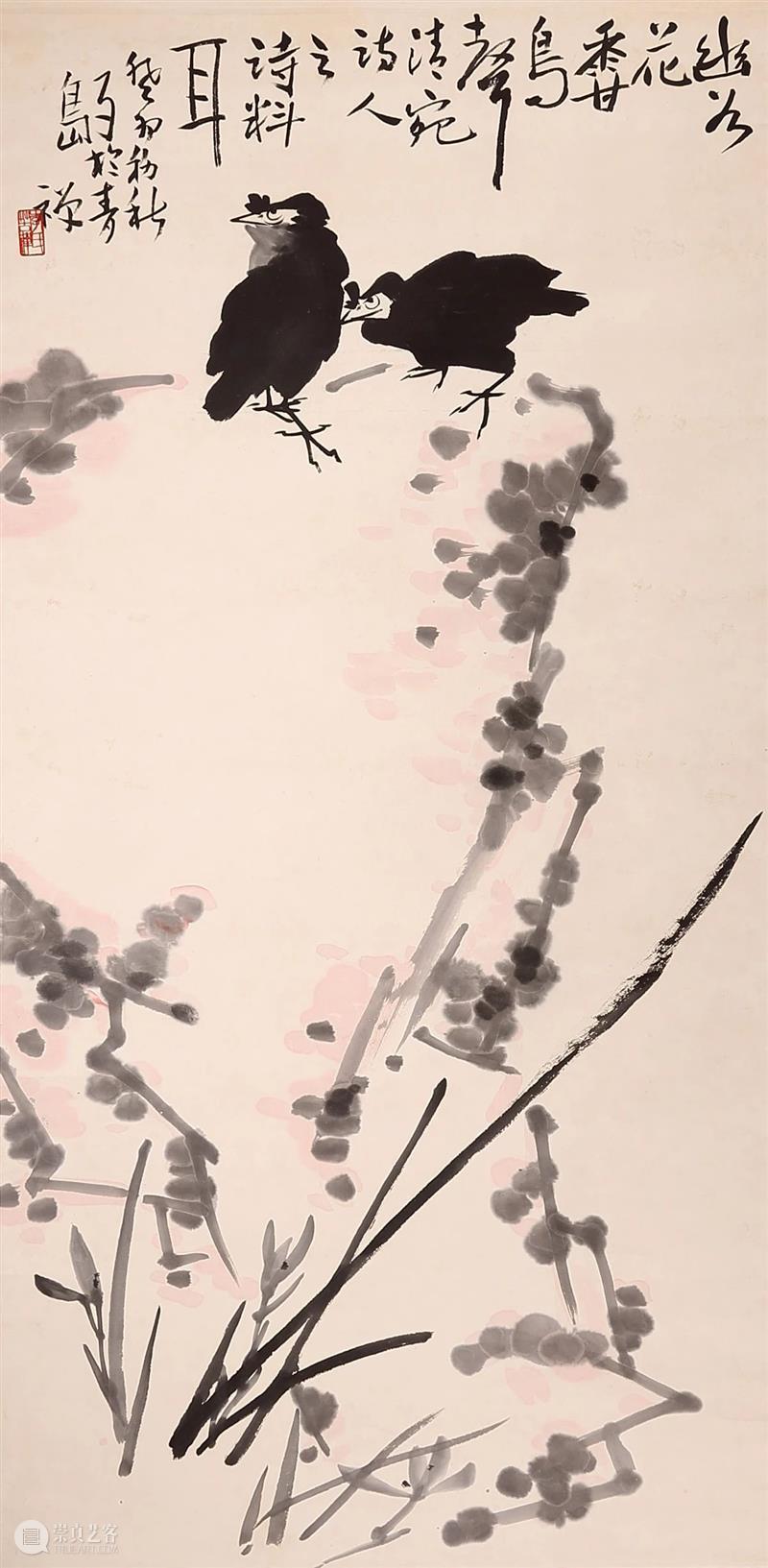 敬华网拍丨书画第二十七期 敬华 书画 二维码 预展 艺术 空间 唐云 寿星 镜框 古仪 崇真艺客