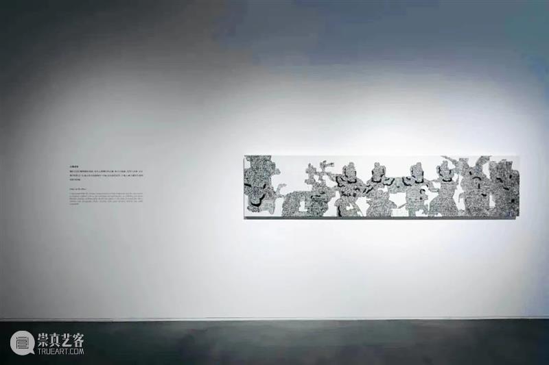 亚洲现场 | 天空之后 - 王劼音水墨新作展 崇真艺客