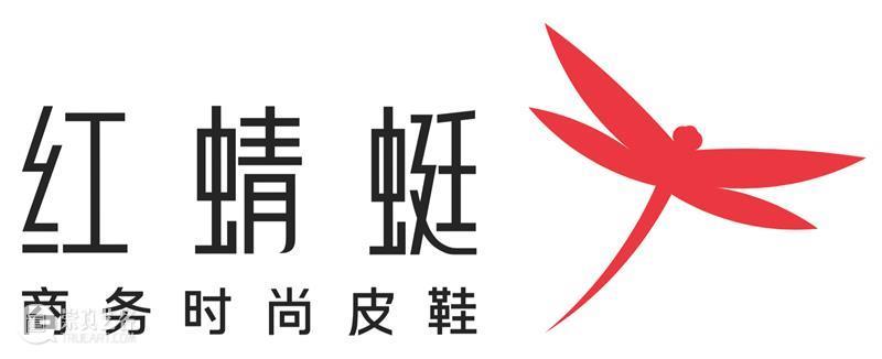 2020 ART021 合作伙伴   红蜻蜓 伙伴 红蜻蜓 上海 廿一 艺术 博览会 上海展览中心 品牌 中国 商务 崇真艺客