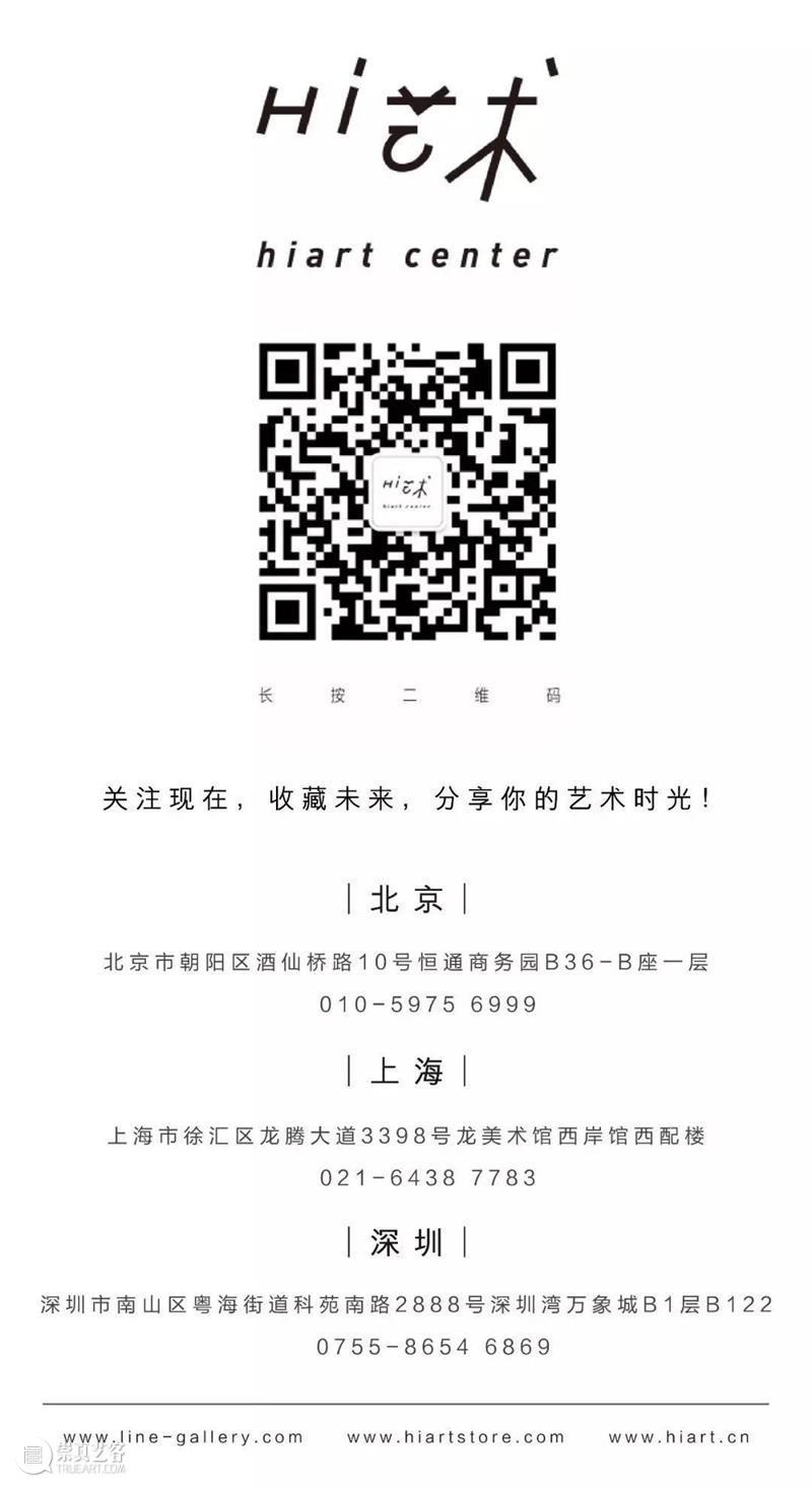 2020玉兰堂ART021作品集  Hi艺术中心 玉兰堂 作品集 上海 廿一 艺术 博览会 展位 132020年11月12日 艺术家 阵容 崇真艺客