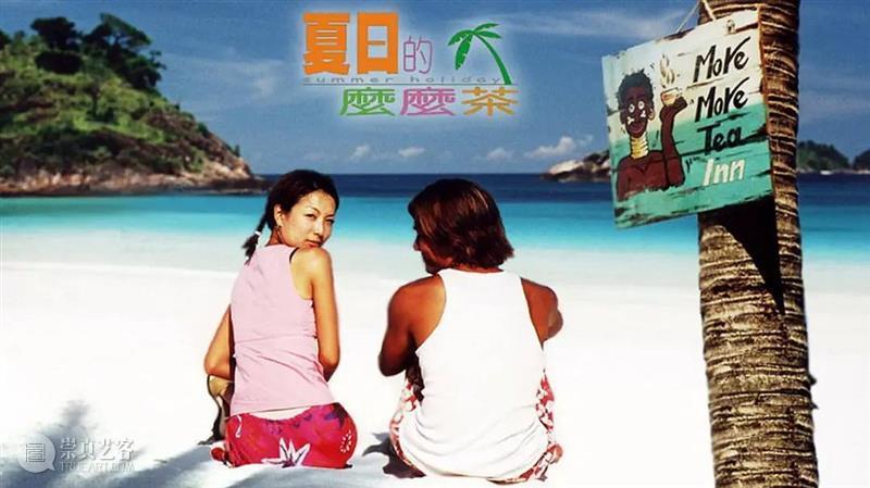 马来西亚才是华语电影最大海外基地?  上海电影博物馆 电影 马来西亚 华语 海外 基地 本文 公众 作者 国内 郭修篆 崇真艺客