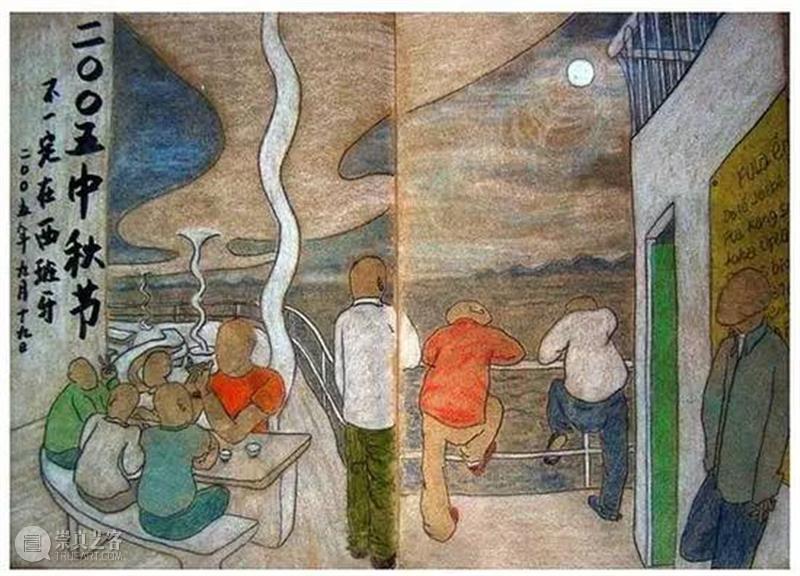 窦唯:画画让我安静,人生最苦不过熬清静  ArtBanana 窦唯 安静 人生 古时 圣人 先贤 生活 自画像 过程 好坏 崇真艺客