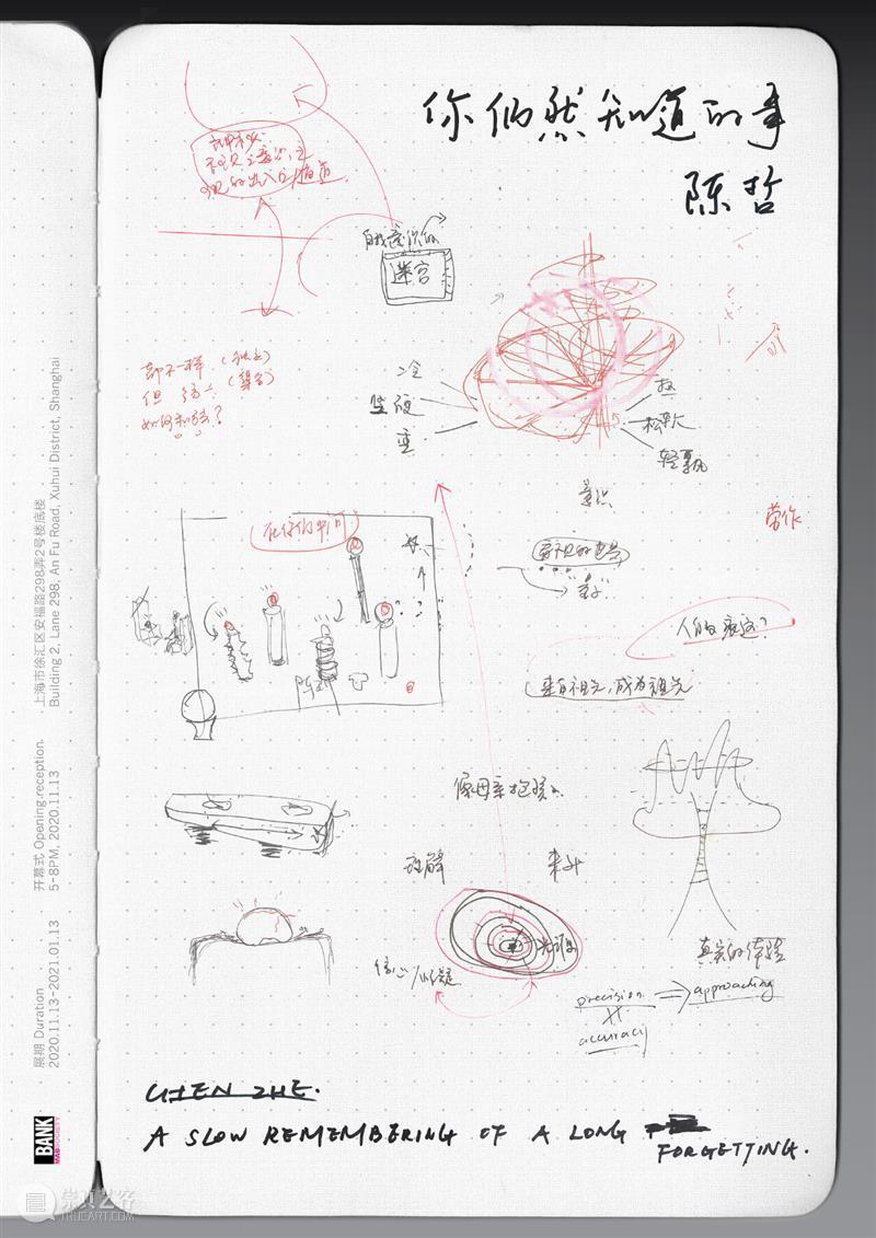 BANK | 展位 B309 | 上海西岸艺术与设计博览会 Westbund Art & Design 2020 BANK 西岸 艺术 博览会 展位 上海 Art Design Zhang 贵宾 崇真艺客