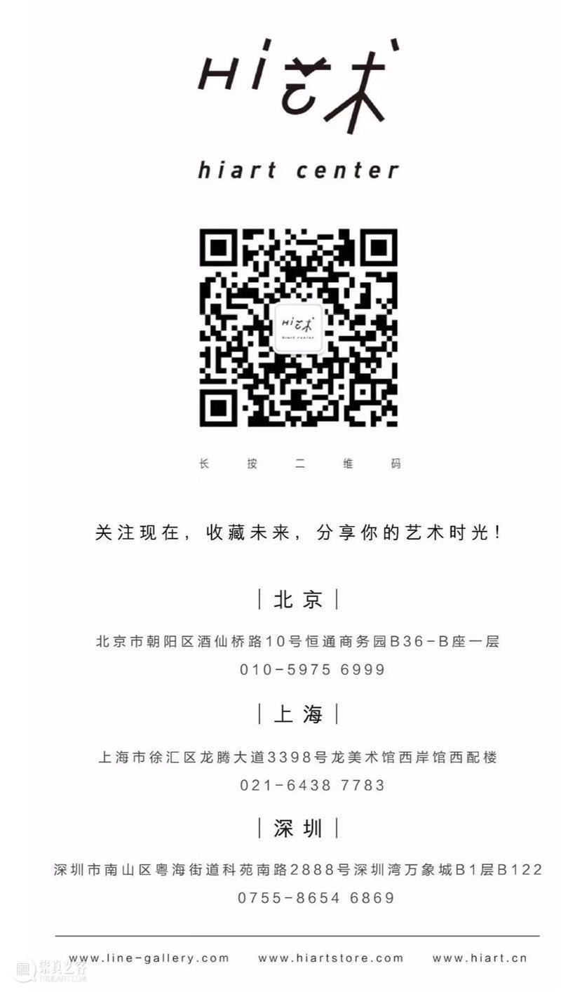 图集 | 低于生活-高瑀个展 生活 高瑀 图集 个展 上海 艺术 空间 展期 地址 上海市 崇真艺客