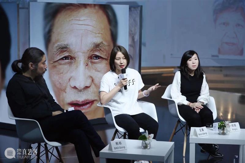 《为艺术?为公共?》这是艺术对公众最好的关怀 艺术 公众 凯迪拉克 项目 品牌 空间 黄渤 公益 视觉 作品 崇真艺客