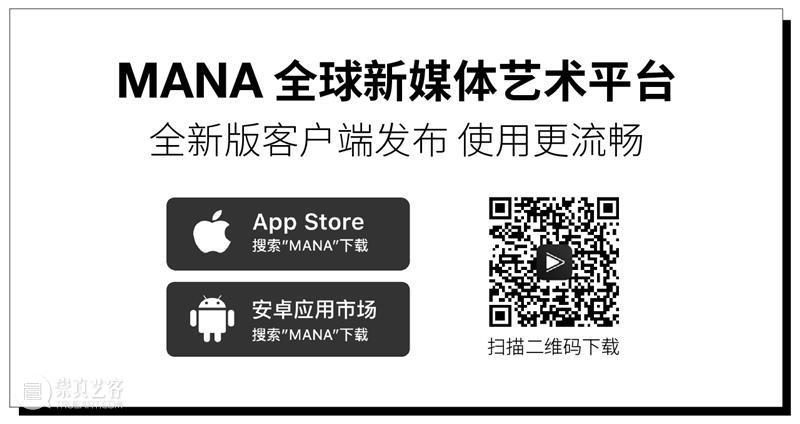 全球首款 AR 真人竞技游戏限时快闪体验场,首次登陆中国 游戏 全球 真人 体验场 中国 福利 未来 玩法 事项 活动 崇真艺客
