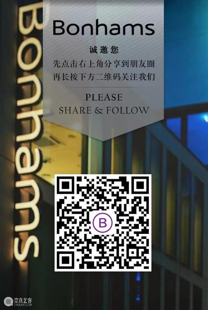 悉尼邦瀚斯12月2日中国书画拍卖亮点一览 悉尼 邦瀚斯 中国 书画 亮点 一代 文人 飄搖 行囊 初期 崇真艺客