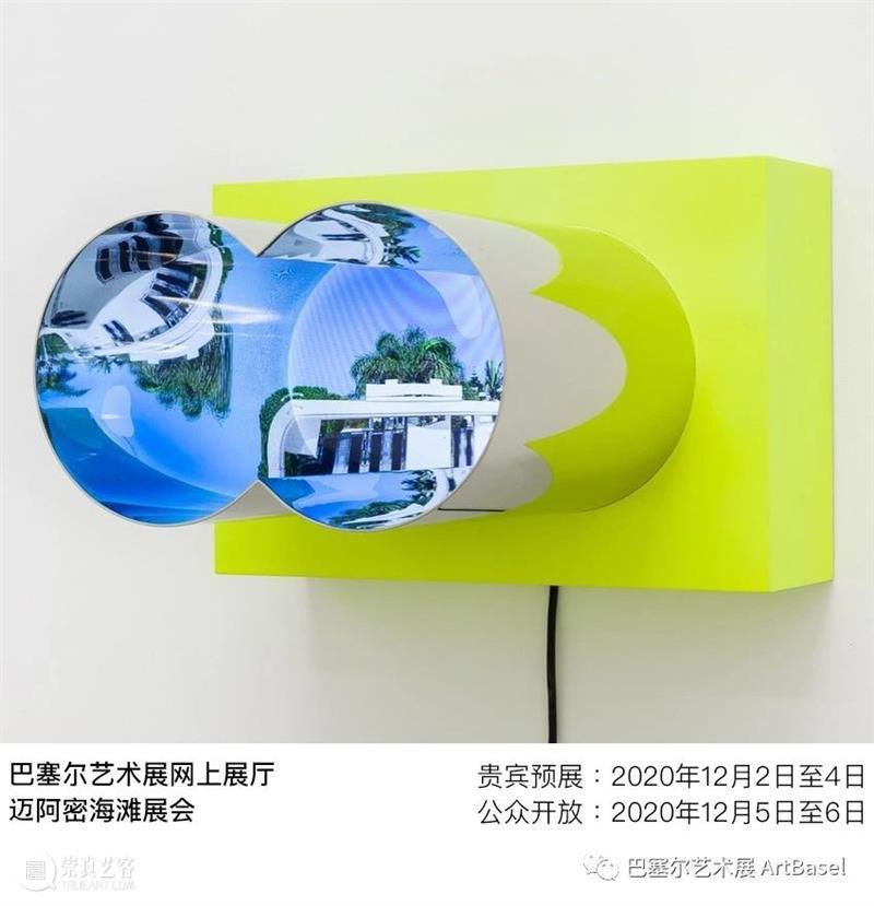 巴塞尔艺术展香港展会举办时间推迟至2021年5月 巴塞尔 艺术展 香港 展会 时间 全球 疫情 日期 香港会议展览中心 期间 崇真艺客