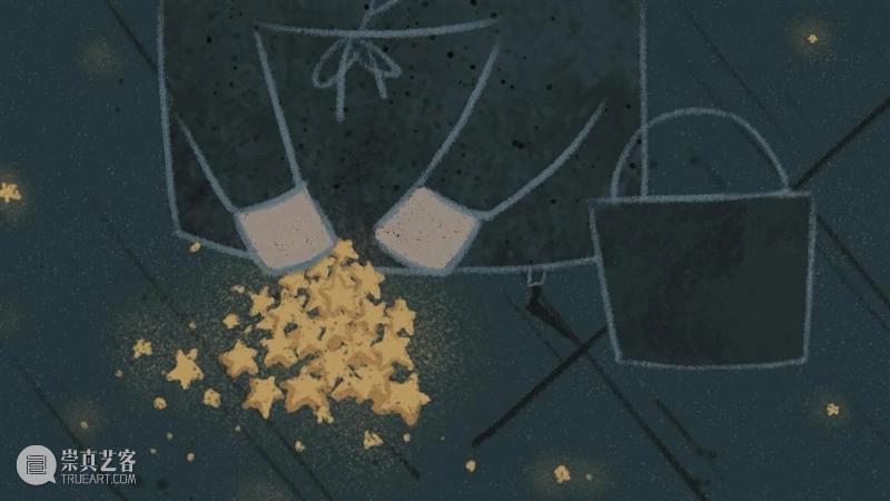 """11月18日放映 - """"时距&档案"""": 第三届南京当代动画艺术文献展 丨AMNUA预告 档案 南京 动画 艺术 AMNUA 文献展 预告 文献 地点 Venue 崇真艺客"""