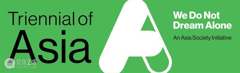 动态 徐震®参展2020纽约亚洲协会三年展 徐震 纽约亚洲协会 动态 图片 Asia York 雕塑 作品 亚洲协会 美国 崇真艺客