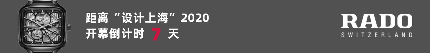 瑞士弗兰卡 FRANKE:探索厨房空间,打造非凡体验 瑞士 弗兰卡 FRANKE 厨房 空间 亚洲 盛会 上海 上海世博展览馆 Exhibitors 崇真艺客