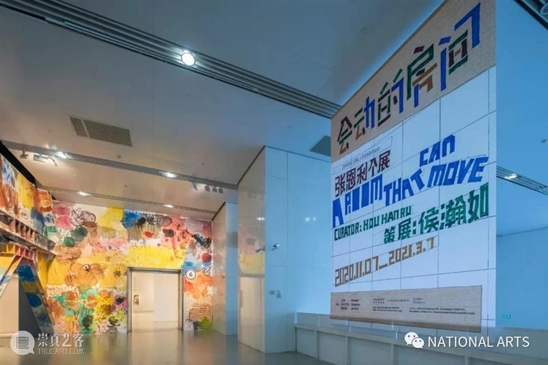 国家美术·展讯丨一周资讯 国家 美术 展讯 资讯 暗光 时间 地点 昊美术馆 白日 黎明 崇真艺客
