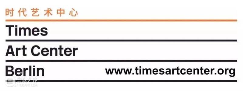广东时代美术馆12月展览活动预告 广东时代美术馆 活动 预告 频率 节假日 艺术家 组合 约里 格平 YoeriGuépin 崇真艺客