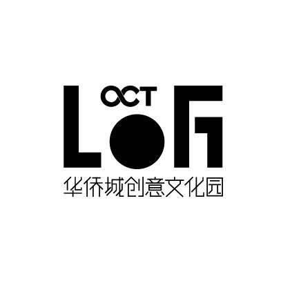 2020 OCT-LOFT创意节 | 论坛A:创意城市规划预告+互动工作坊ta-ta招募! 创意 OCT LOFT 论坛 工作坊 城市 概念 人们 方向上 市民 崇真艺客
