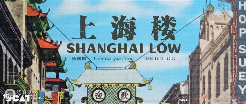 【OCAT Shanghai | E-Journal】AMPLIFIER: Media Art Issue Journal Shanghai AMPLIFIER Amplifier Chinese and ocatshanghai publication forum research 崇真艺客