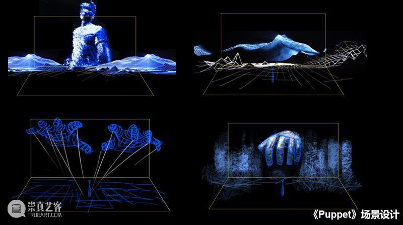 未来视觉设计师们,这些前沿技术,一次给到你! 视觉 技术 未来 设计师们 前沿 现实 Puppet AR增强现实演出 天外来物 喜剧之王 崇真艺客