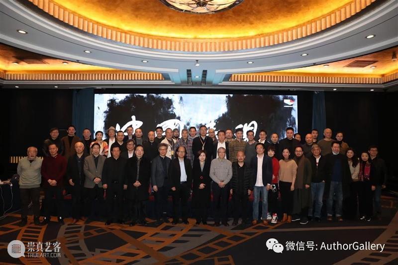 中国表现——中国当代艺术最强音! 中国 艺术 互联网大会 互联网 大会 中国文化管理协会 中国互联网新闻中心 上海 专题 论坛 崇真艺客