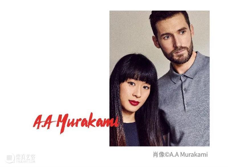 展讯 A.A Murakami(即Studio Swine)@ 设计互联  「新陈代谢或五坛真菌的预言」 真菌 预言 展讯 英国 伦敦 双人 艺术 Murakami Swine艺术设计工作室 深圳海上世界文化艺术中心 崇真艺客