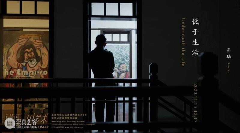 作品集|高瑀 高瑀 作品集 世界 终南山 神仙 庙堂 法师 农民 铁匠 旺火 崇真艺客
