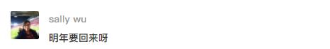 《驯悍记》全新阵容看完开心一整年 驯悍记 阵容 莎翁 笔下 冤家 上海话剧艺术中心 舞台 微信 推文 王梓 崇真艺客