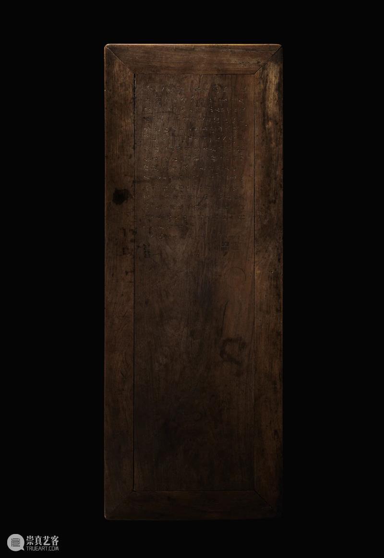 【保利拍卖2020秋拍】康熙来了——保利秋拍两件家具勾勒的王朝剪影 家具 保利拍卖 康熙来了 保利 王朝 剪影 视频 康熙 黄花梨雕螭龙螭凤捧寿纹双闷仓 大四件柜 崇真艺客