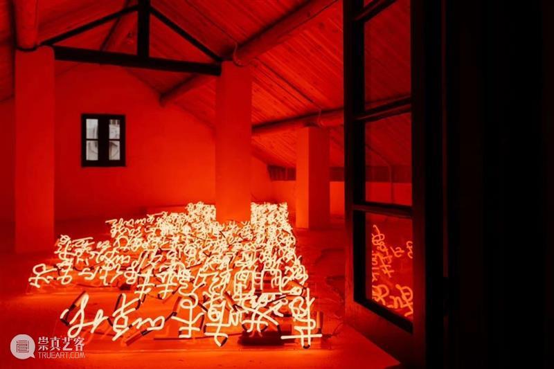 艺术家   施勇个展《一个人的艺术史》12月17日于广州三域·汇空间开幕  ShanghART 施勇 一个人的艺术史 三域·汇空间 崇真艺客