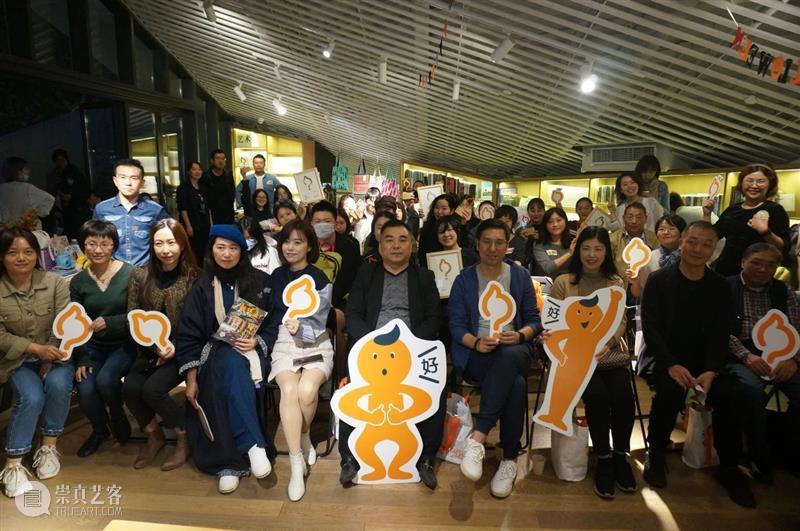PAM x 社区   街区文创是视整个街区为IP来进行的创意工作 街区 工作 社区 文创 创意 PAM 上海 文化 作品 大赛 崇真艺客