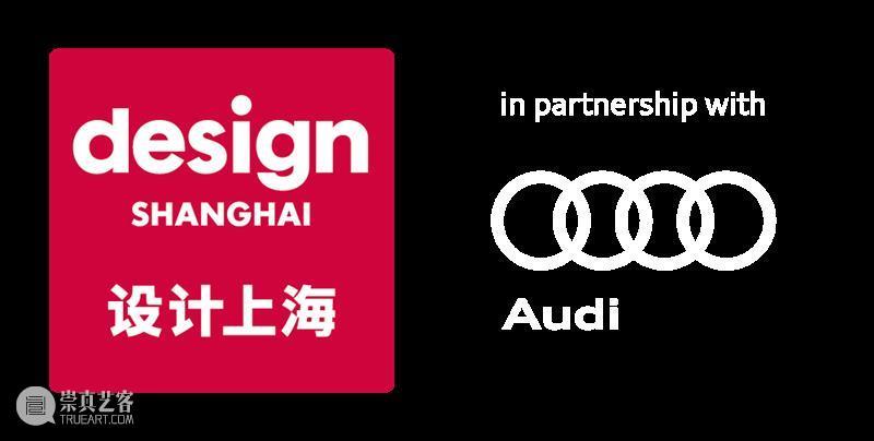 "UFOU在""设计上海""2020:美好或许会迟到,但绝不会缺席 上海 UFOU 亚洲 盛会 上海世博展览馆 Exhibitors Interior Architecture Trends Awards 崇真艺客"