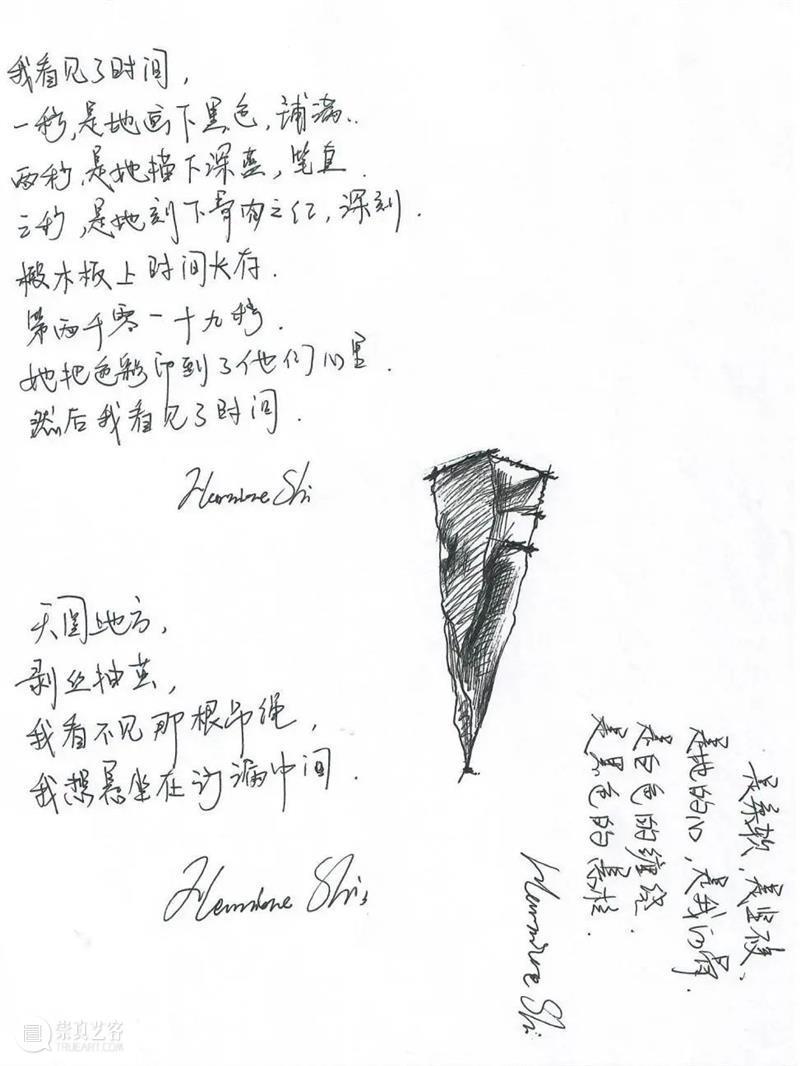 HOW 分享   秩序外的变量与即兴诗 变量 HOW 秩序 即兴诗 昊美术馆 温州 温州肯恩大学码头诗社 Club 当前 活力 崇真艺客