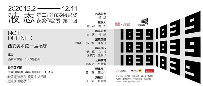 明日开展 无界——王西京2020水墨艺术展  西安美术馆 王西京 水墨 艺术展 无界 中国 复兴之路 先生 中外 现实主义 人物画 崇真艺客