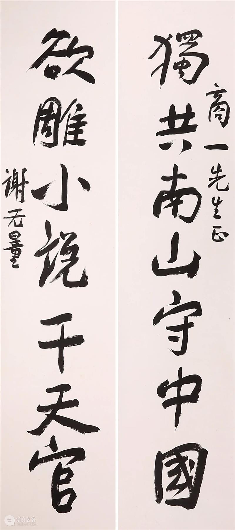 敬华金秋丨同一藏家系列(上) 藏家 系列 敬华 金秋 面貌 来源 拍卖场 热点 藏品 之中 崇真艺客