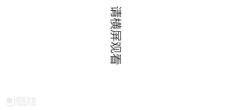 iArt宣传片丨如果↹流倒间时,你会… 宣传片 iArt 青年 艺术 计划 主题 导演 李俊成 二等奖 获得者 崇真艺客